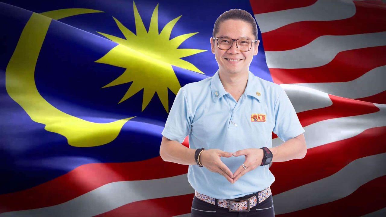 我很骄傲,我是马来西亚公民!